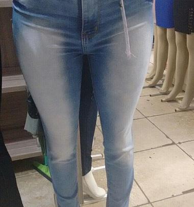 calca-jeans-feminina-2.jpg