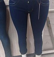 calca-jeans-feminina-3.jpg